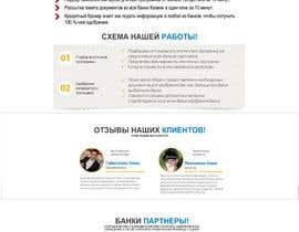 Nro 1 kilpailuun Мне нужен графический дизайн for http://broker.ritca.ru käyttäjältä VMRKO