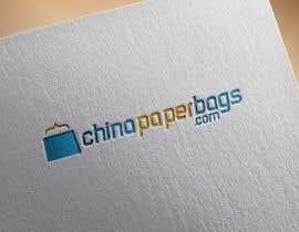 Nro 3 kilpailuun Design a Logo for ChinaPaperBags.com käyttäjältä stylishwork