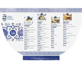 #2 for Design a MENU for a Chinese Noodle Restaurant af manfredipip