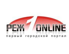 #43 untuk Разработка логотипа для городского портала oleh sergeykuzych