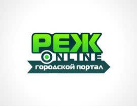 #46 untuk Разработка логотипа для городского портала oleh Serghii