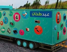 #9 for 3D Design - Truck Branding af PraveshGEU