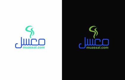 #38 cho Arabic logo for company selling electronic shisha bởi hassan22as