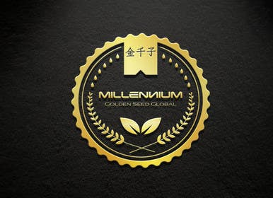 Nro 54 kilpailuun MGSG Logo Design käyttäjältä eugentita