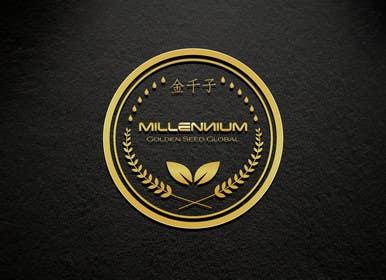 Nro 66 kilpailuun MGSG Logo Design käyttäjältä eugentita