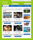 Proposta di Graphic Design in concorso #16 per Website Design for weeklydeals