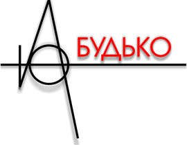 #7 para Разработка логотипа для творческой мастерской por uin123
