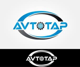 #30 cho Design a Logo for Vehicle Trading WebSite bởi alikarovaliya