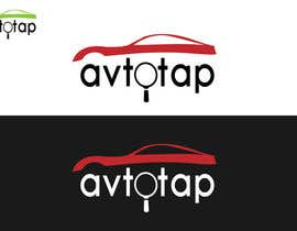 #40 para Design a Logo for Vehicle Trading WebSite por Sanja3003