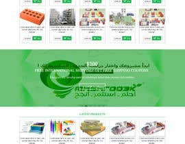 "#3 cho Design a Website Mockup for  for an e-commerce Wordpress site ""MASHROO3K"" bởi webidea12"
