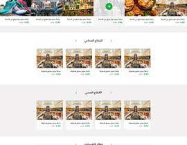 "#19 for Design a Website Mockup for  for an e-commerce Wordpress site ""MASHROO3K"" by mostafahawary"