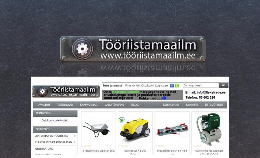 Design a Logo for online store için 136 numaralı Yarışma Girdisi