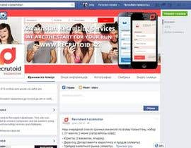#53 cho new facebook cover/permanent designer for our company bởi sandrasreckovic