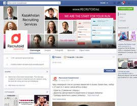 #62 cho new facebook cover/permanent designer for our company bởi flobitzel
