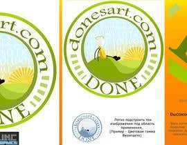 #8 for Разработка логотипа for автора и исполнителя гранж музыки af DarkInc