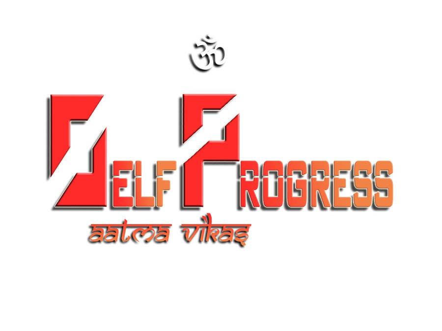 Bài tham dự cuộc thi #                                        2                                      cho                                         Aatma Vikas Backup Logo - 2