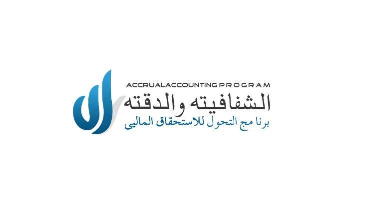 Penyertaan Peraduan #67 untuk Design a Logo for a financial system
