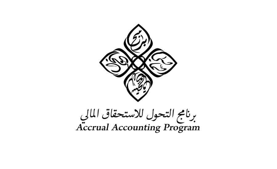 Penyertaan Peraduan #43 untuk Design a Logo for a financial system