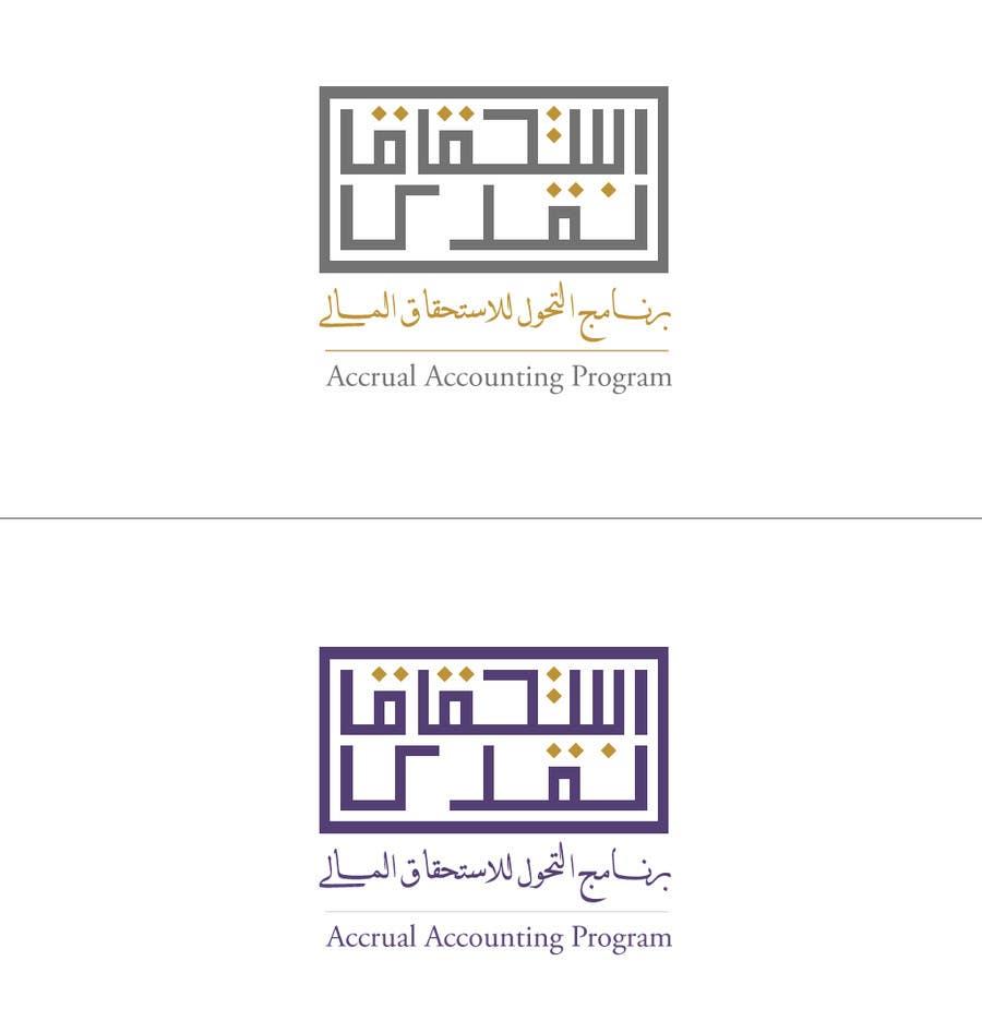 Penyertaan Peraduan #45 untuk Design a Logo for a financial system