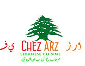 #10 for Design a Logo for a Lebanese Restaurant by Mustafawadiwala
