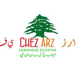 #10 untuk Design a Logo for a Lebanese Restaurant oleh Mustafawadiwala