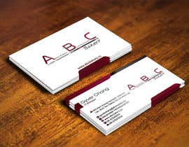 #15 for Design some Business Cards for ABC Bakery af IllusionG