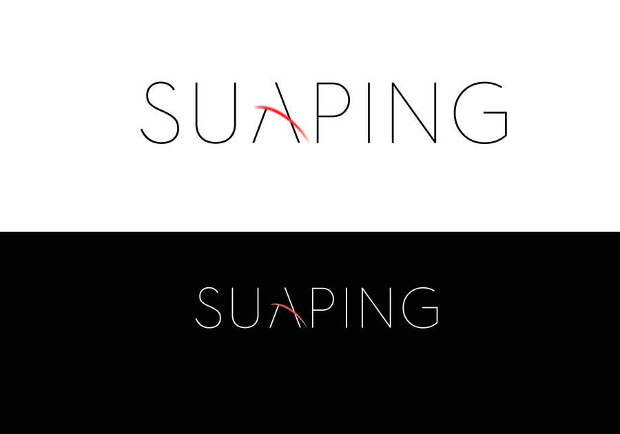Inscrição nº 61 do Concurso para Design a Logo for SUAPING