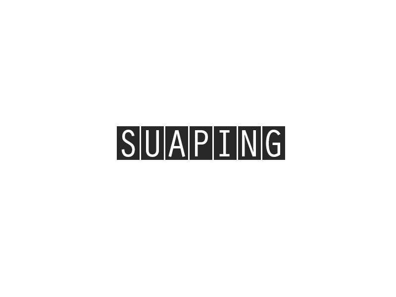 Inscrição nº 80 do Concurso para Design a Logo for SUAPING