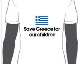 #3 para ออกแบบเสื้อยืด for Save greece por amdisenador