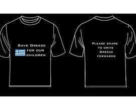 #4 para ออกแบบเสื้อยืด for Save greece por amdisenador