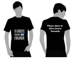 #9 para ออกแบบเสื้อยืด for Save greece por amdisenador