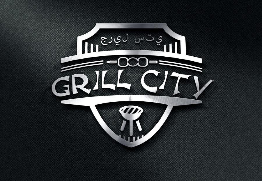 Kilpailutyö #18 kilpailussa Design a Logo for Grilled Food Restaurant