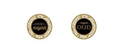 Nro 11 kilpailuun Branding: change current Logo to Brand käyttäjältä crazenators