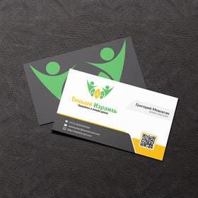 rzr9 tarafından Design Business Cards for my website için no 135
