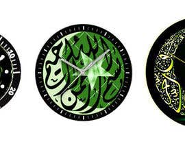#11 for Islamic Android Watch design by anymix