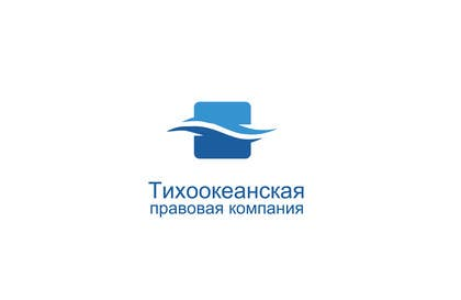 #52 untuk Фирменный стиль юридической компании oleh Anatoliyaaa