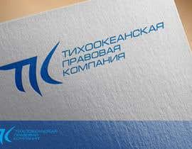 #29 untuk Фирменный стиль юридической компании oleh Serghii