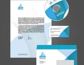 #25 for Фирменный стиль юридической компании by VictoryNevzorova