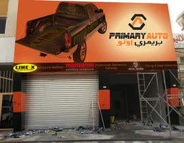 nº 10 pour Design a Banner for Primary Auto Trading WLL. Co. par SaranyaKrish