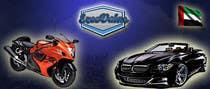Bài tham dự #16 về Illustrator cho cuộc thi Illustrate Something for new cars & motorcycles website
