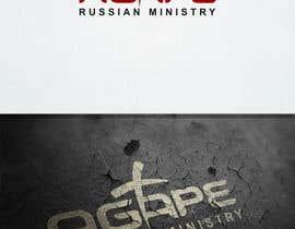 #43 for Design a Logo for Creator Print by nikolan27