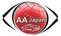 Logo Design Konkurrenceindlæg #166 for Refreshing the logo of a used Japanese car exporter company