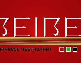 #85 for Design a Logo for a high end Japanese restaurant af pallavithakur