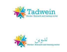 #19 untuk Design a Logo for a Gender Research and Training Center oleh fadykhayrat