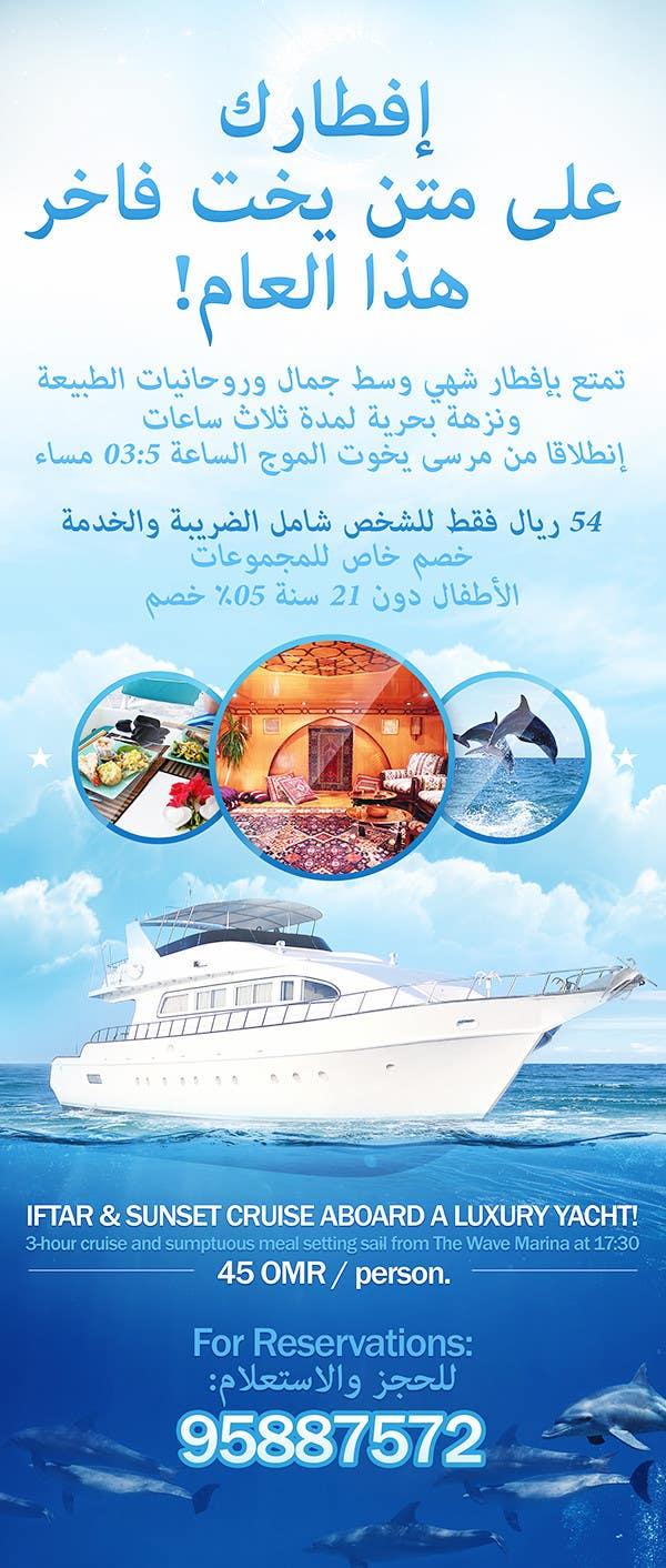 Kilpailutyö #4 kilpailussa Design a Roll-up Banner for Yacht Cruise in Ramadan