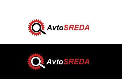 #41 untuk Разработка логотипа for avtosreda.com oleh Anatoliyaaa
