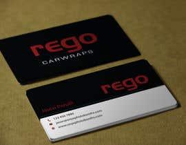 #1 for Business Card design for technology professional af ALLHAJJ17