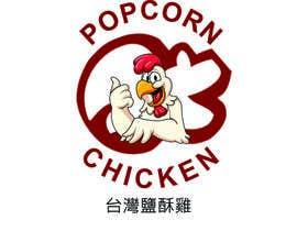 Nro 39 kilpailuun Design a Logo for my new small restaurant käyttäjältä TechTimes