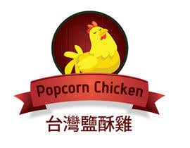 #11 for Design a Logo for my new small restaurant af PopescuBogdan