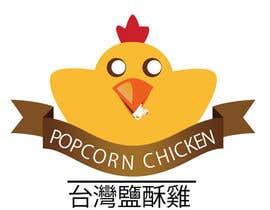 Nro 31 kilpailuun Design a Logo for my new small restaurant käyttäjältä ralfgwapo